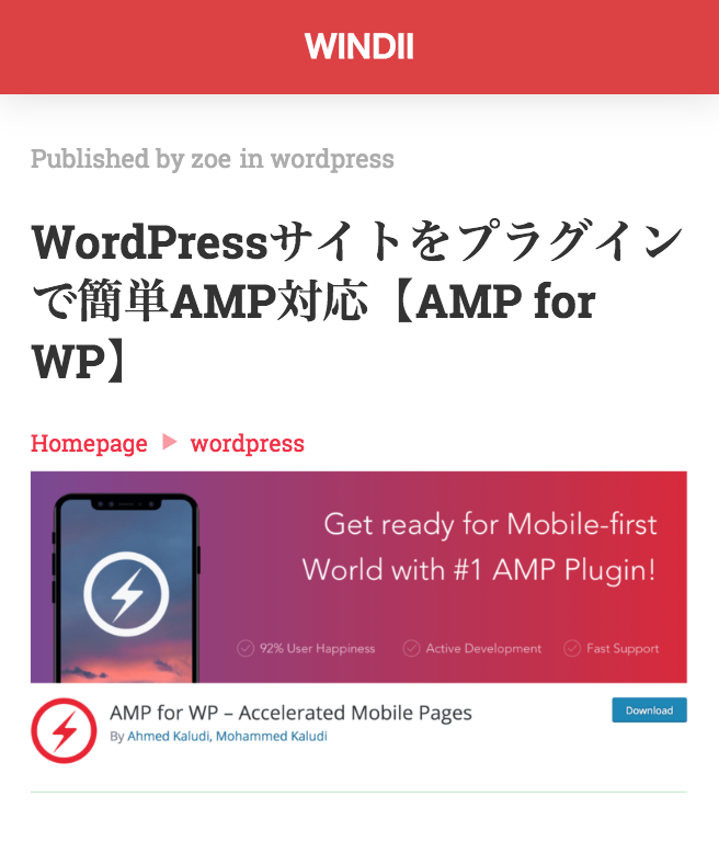 amp-wordpress-head-sample