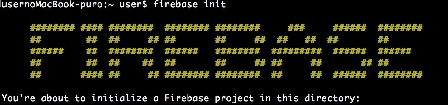 firebase-init